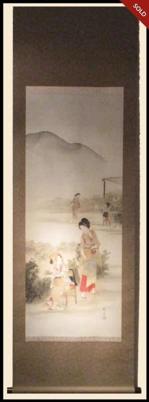 Chikanobu - Tea Picking (Late 19th Century)
