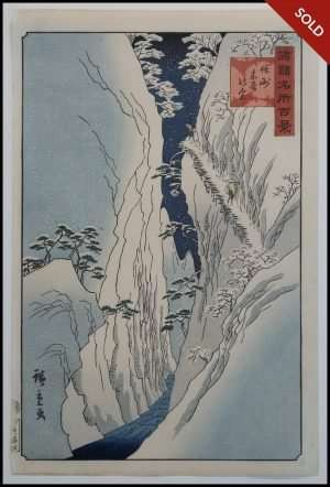 Hiroshige II - Snow In Shinsu Kiso 100 Views Of Famous Places (1859)