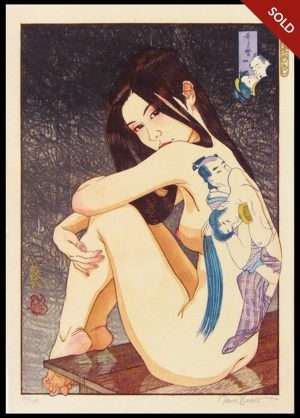 Paul Binnie - Utamaro No Shunga (2005)