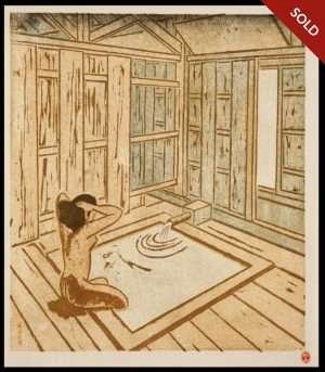 Senpan Maekawa - A Spa (1949)