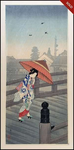 Shotei - Woman Returning from the Bath (1936)