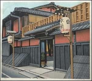 Ted Colyer - Ichiriki, Kyoto (1978)