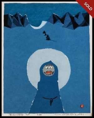 Umetaro Azechi - Remaining Snow In The Valley (1967)