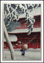 Hasui Kawase - Zojoji Shiba - Rare Early Edition (1925)