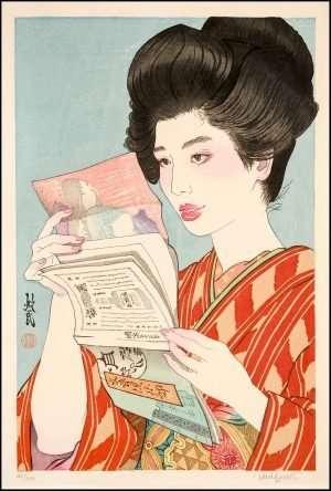 Paul Binnie - A Frontispiece Illustration of 1900 (2012)