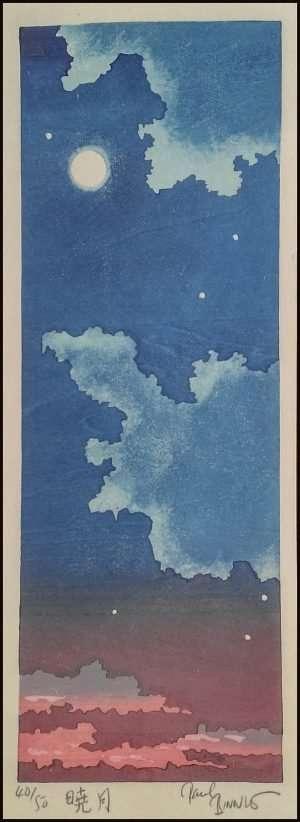 Paul Binnie - Dawn Moon (2002)