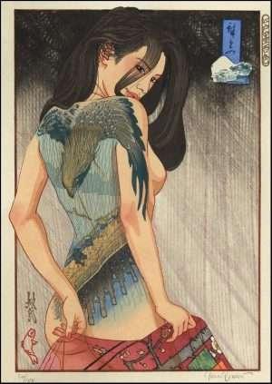 Paul Binnie - Hiroshige's Edo (2015)
