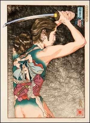 Paul Binnie - Kunisada's Danjuro (2006)