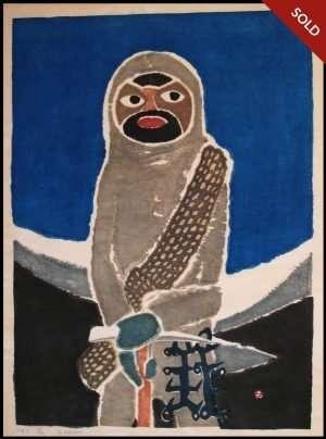 Umetaro Azechi - Staring at Snow and Ice (1958)