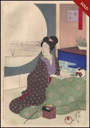 Chikanobu - Snow Moon Flower Snow (c. 1890)
