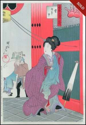 Chikanobu- Snow in Asakusa, Snow Moon Flower (1890)