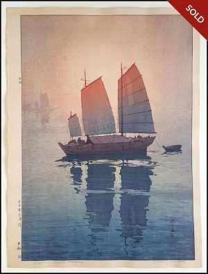 Hiroshi Yoshida - Sailing Boats Morning (1926)