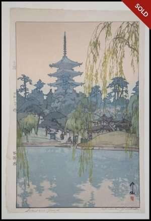 Hiroshi Yoshida - Sarusawa Pond (1933)