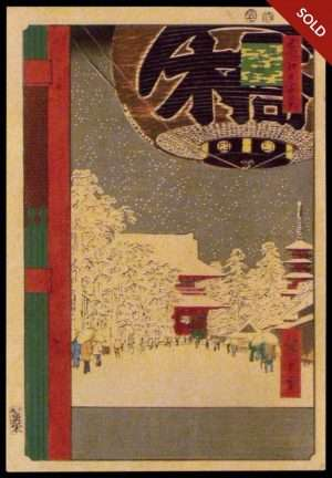Hiroshige Asakasa - Lantern 100 Views of Edo (1856)