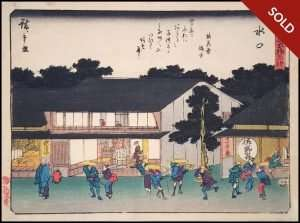 Hiroshige - Minakuchi: 53 Stations of the Tokaido
