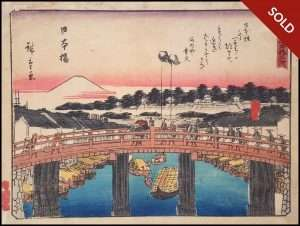 Hiroshige - Nihonbashi: 53 Stations of the Tokaido