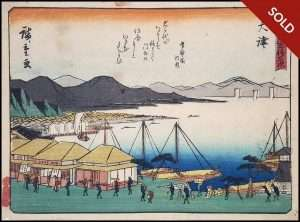 Hiroshige - Otsu: 53 Stations of the Tokaido