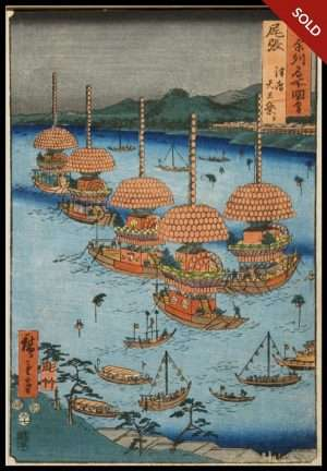 Hiroshige - Tenno Festival at Tsushima, Series: 60 Odd Provinces (1853)