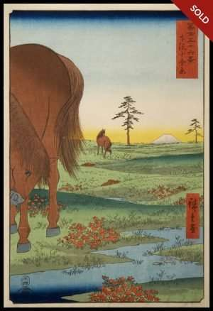 Hiroshige - Thirty Six Views of Fuji - Koganegahara, Shimosa (1858)