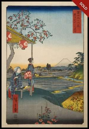 Hiroshige - Thirty Six Views of Fuji, Zoshigaya (1858)