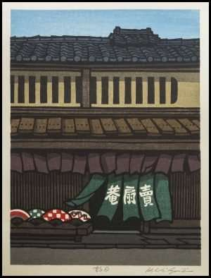 Katsuyuki Nishijima - A Fine Day