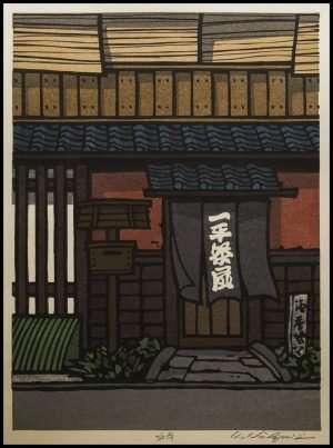 Katsuyuki Nishijima - July