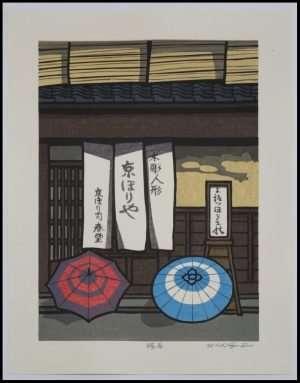 Katsuyuki Nishijima - Scattered Shower (2005)