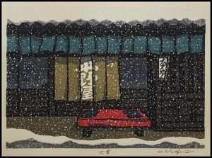 Katsuyuki Nishijima - Snowstorm