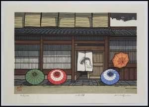Katsuyuki Nishijima - Store at Obama (2005)