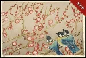 Kazuma Oda - Flowers and Birds: 3 of 5 (1950)