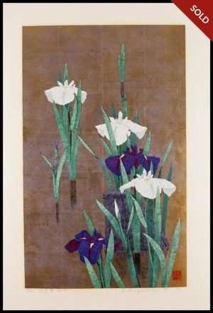 Kazutoshi Sugiyura - Iris #67 (1987)