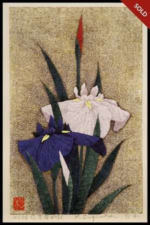 Kazutoshi Sugiyura - Iris #93 (1991)