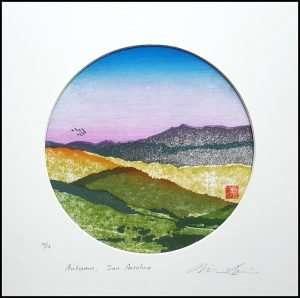 Miwako Nishizawa - Autumn, San Anselmo