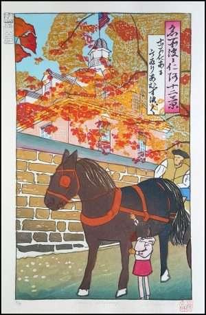 Miwako Nishizawa - Colonial Williamsburg