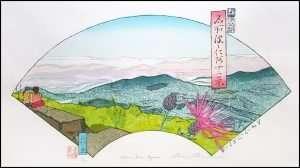 Miwako Nishizawa - Skyline Drive Virginia