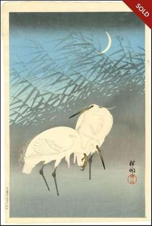 Ohara Koson - Herons in Reeds (1926)