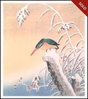 Ohara Koson - Kingfisher on Stump (1930)