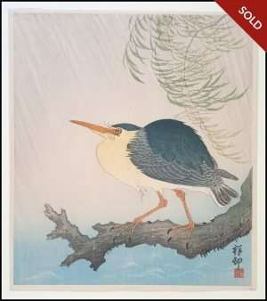 Ohara Koson - Night Heron on the Bough of a Willow Tree in Rain (1935)