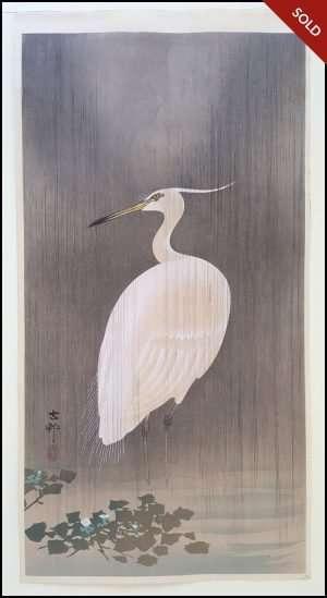 Ohara Koson - Wading Egret in Rain (1920-30)