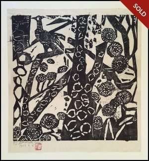 Shiko Munakata - A Hawk in a Pine Tree (1957)