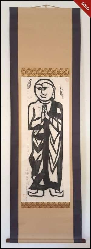 Shiko Munakata - Ragora (1957)