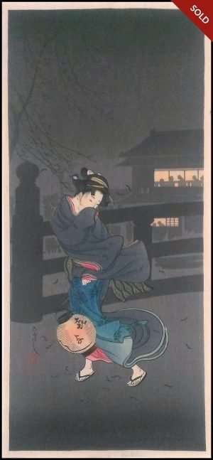 Shotei - Cold Winter Wind (1924-25)