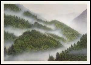 Ted Colyer - Morning Mist (2003)