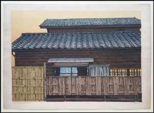Ted Colyer - Wakabayashi Tokyo (1973)