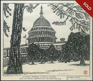 Un-ichi Hiratsuka - Capitol Washington D.C. National Convention (1972)