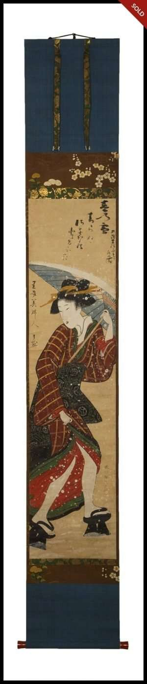Utagawa Kunihisa II - Beauty in the Snow (1850)