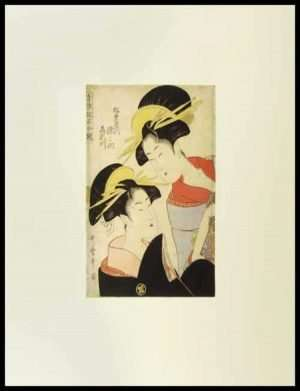 Utamaro - Geishas in the Greenhouse A Pair of Mirrors (1797)
