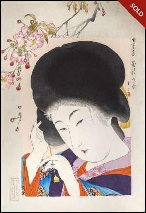 Yamamoto Shoun - Sakura No Hana, Cherry Blossoms (1907)