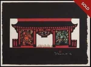 Yoshitoshi Mori - Gate of Deva-Kings: Asakusa, Senso-ji (1977)