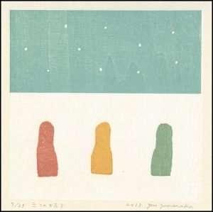 Gen Yamanaka - Three Shapes (2013)